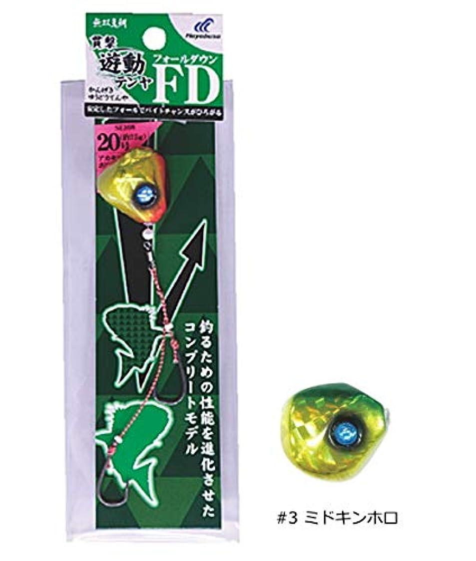 植生カセットセンサーハヤブサ 無双真鯛 貫撃遊動テンヤFD SE108 10号 ミドキンホロ
