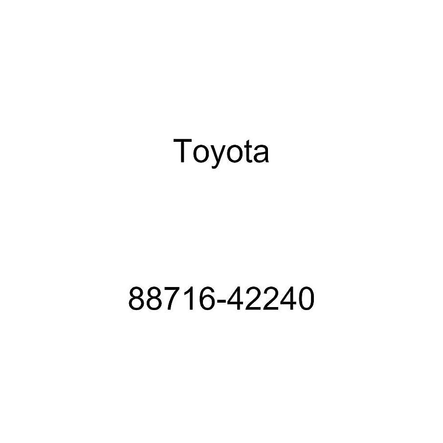 Toyota 88716-42240 Cooler Refrigerant Pipe