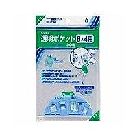 コレクト 透明ポケット 6×4cm用 CF-640 【 3セット 】