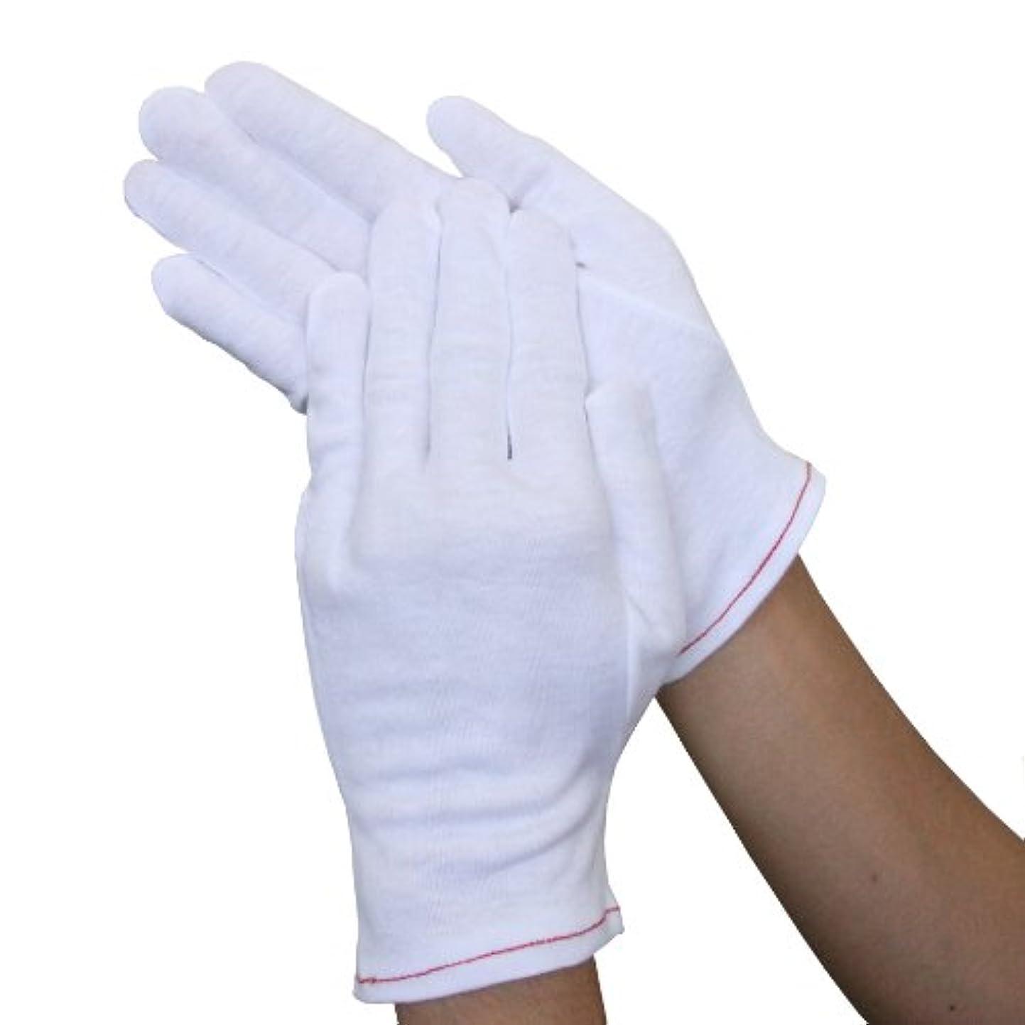 針パーティー同志ウインセス 【心地よい肌触り/おやすみ手袋】 綿100%手袋 (2双) (LL)