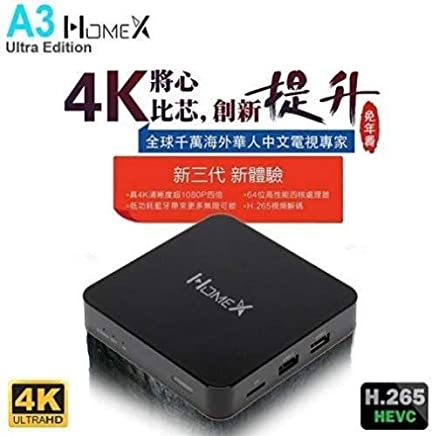 Amazon com: chinese tv box: Electronics