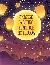 Mejor Chinese Writing Practice de 2020 - Mejor valorados y revisados