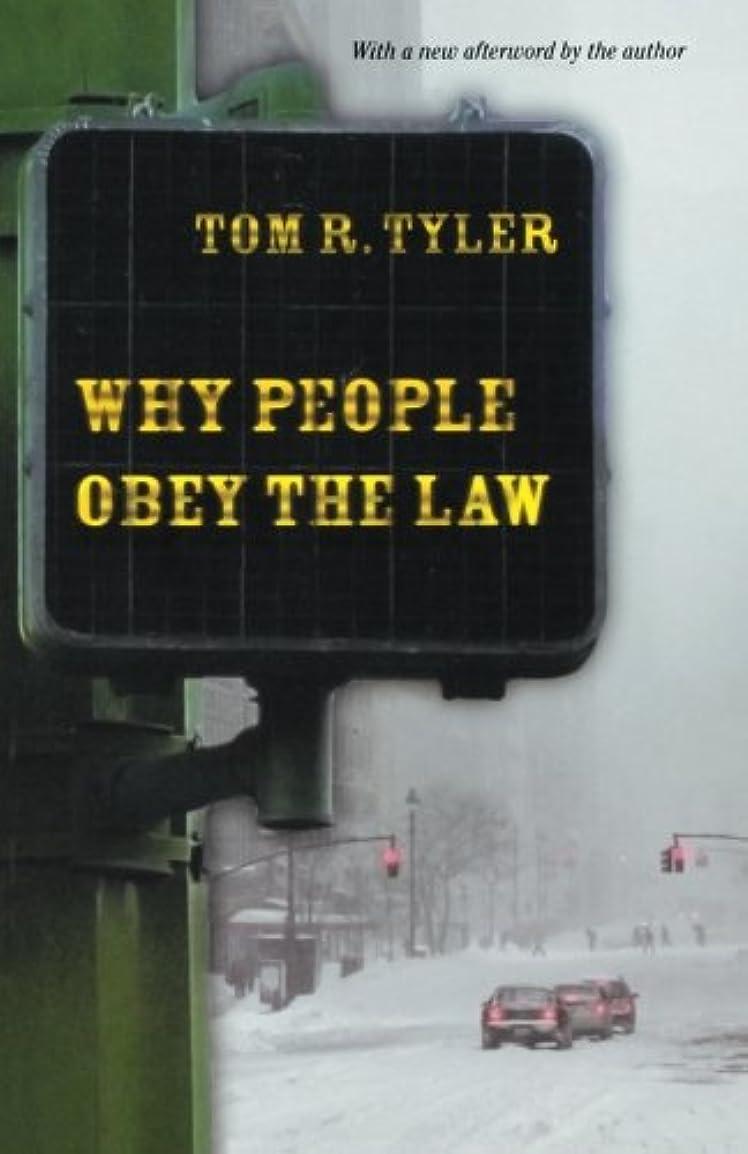 悪行計算可能夕方Why People Obey the Law