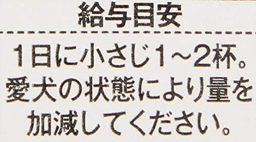 ピュアボックスドットわん『フリーズドライ納豆(150g)(DW-P051)』