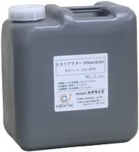 ヒカリアクターV4 5kg カタライズ 業務用光触媒コーティング液【LED照明にも対応】