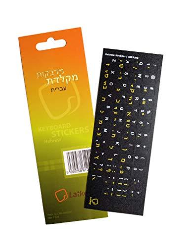 Hebräische Tastaturaufkleber für Laptop, MacBook Air/Pro, Desktop-PC, Computer, Mac (Tastaturaufkleber mit roten Buchstaben auf transparentem Hintergrund, hebräische Tastatur-Abdeckung, Skin oder Overlay-Alternative) Weiß auf Schwarz