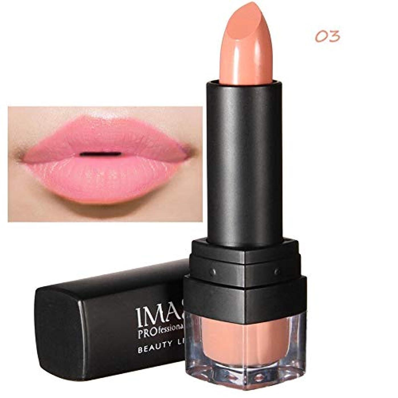 比喩王室識別するメモImagic 12色口紅魅力的な防水染色しないでくださいカップマキアジェム長続きするマット自然メイクアップ美容唇化粧品ツール