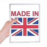 イギリスの国が好きで 硬質プラスチックルーズリーフノートノート
