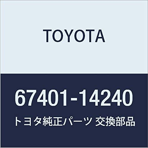 Toyota 67401-14240 Front Door Sub Assembly Low NEW before selling price Frame