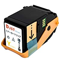 DJST(TM) EPSON エプソン LPC3T35 LPC3T35Y 互換トナーカートリッジ【汎用品】 対応機種:Epson LP-S6160 <印刷枚数> 約3700枚 (イエロー)