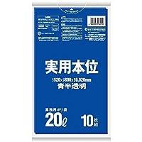 日本サニパック 実用本位 ポリ袋 20L 青半透明 0.020mm 600枚 10枚×60冊入 ゴミ袋 NJ21