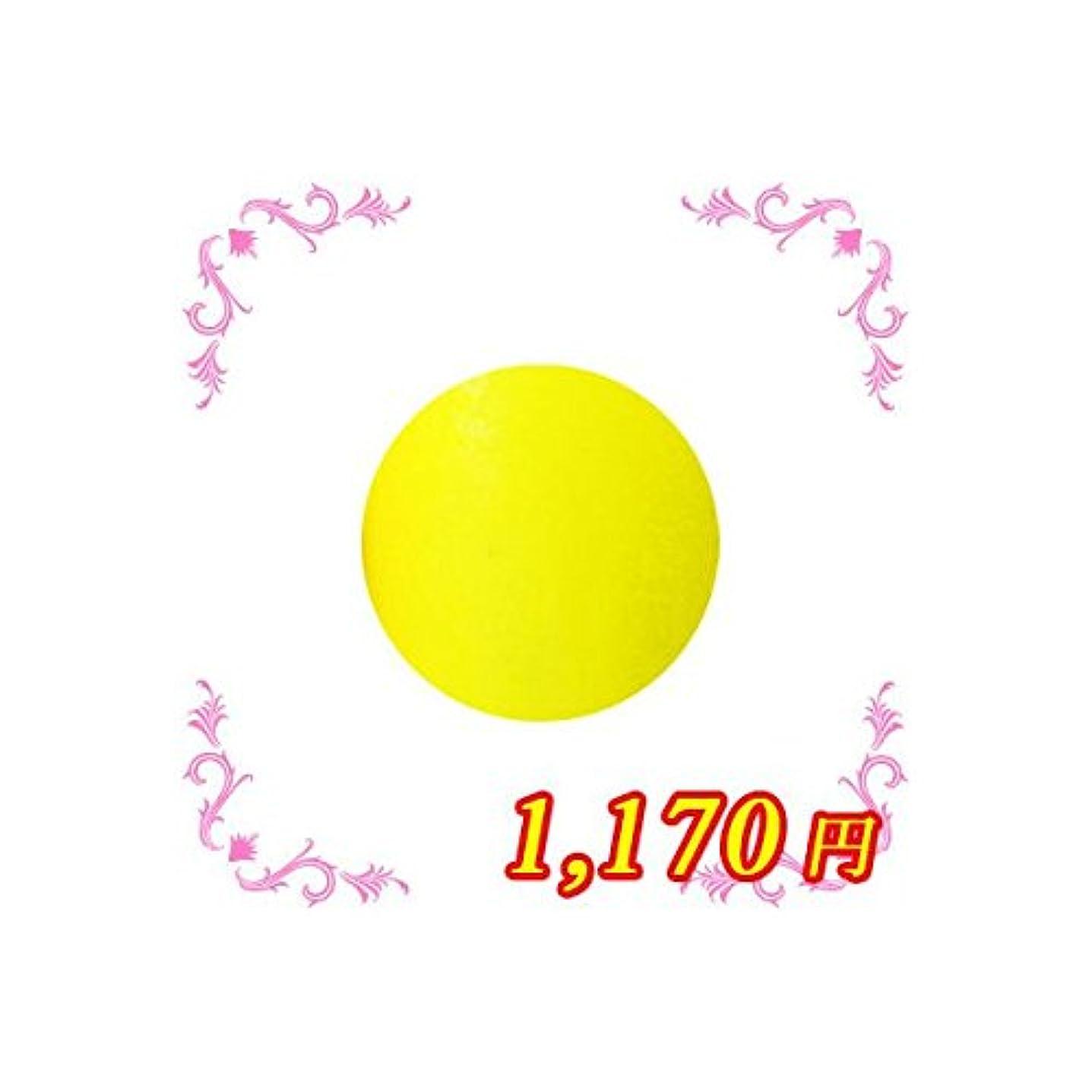 列挙する端実現可能性アンジェル カラージェル AL16M タカラヅカイエロー