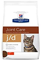 THE KIBBLE CONTAINS A MIX OF HEALTHY AND GOOD FRONTLINE INGREDIENTS including DHA and lots of omega-3 fatty acids. It is clinically proven to help your adult cat move more easily in 28 days. Many older cats suffer with osteoarthritis and other joint ...