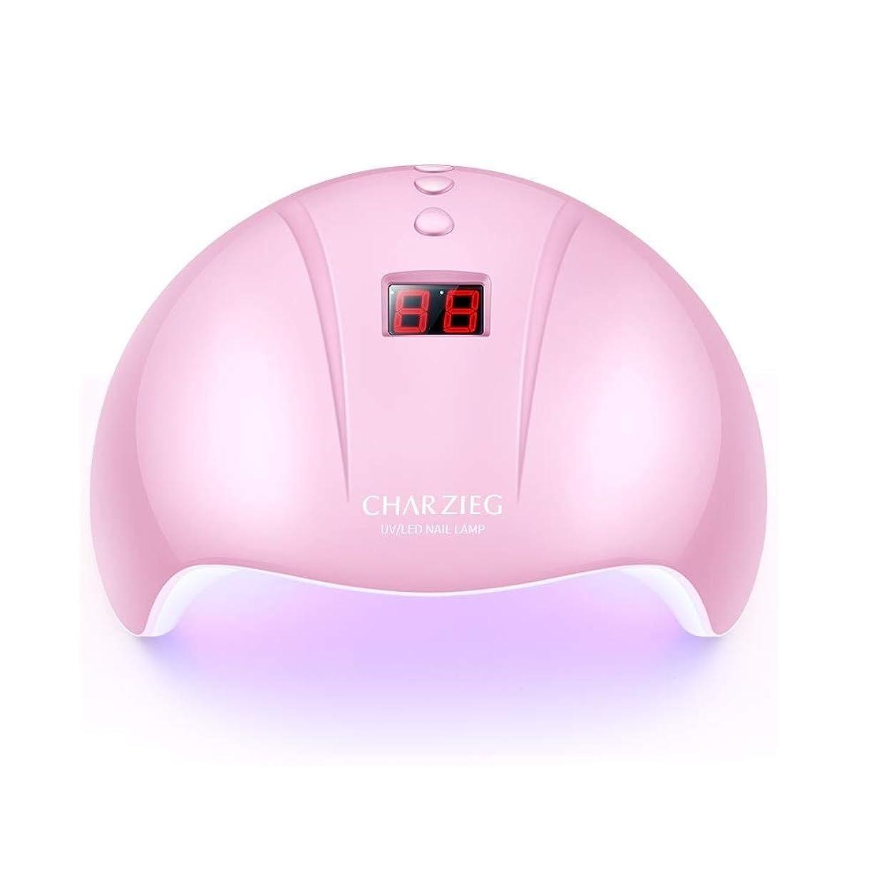 故国余裕がある海嶺HooAMI ネイルライト led ネイルドライヤー 硬化用uvライト ジェルネイル 36W LED 硬化 UVライト 高速硬化ジェルネイルライト赤外線検知 手&足両用 自動センサー 3段階タイマー付きUSB式 (ピンク2)