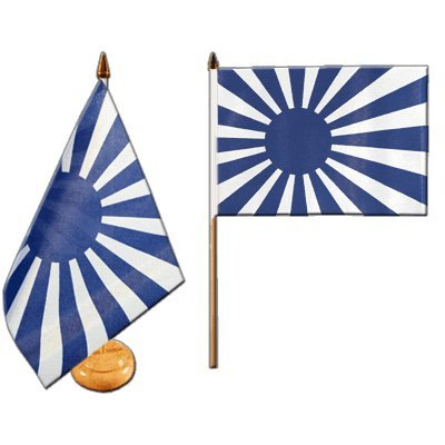 Mesa/mesa bandera Bandera de color azul blanco + Gratis Pegatinas, Flaggenfritze–Bandera