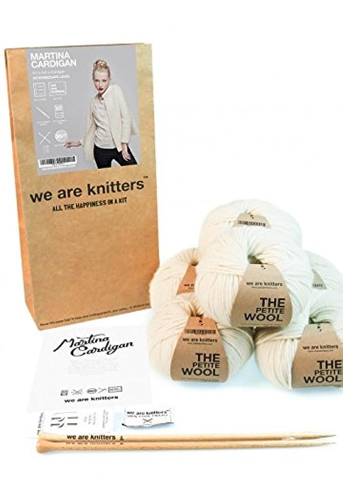 We are Knitters – Intermediate Level Knitting Kit – Martina Cardigan