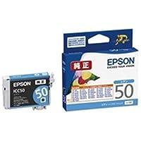 EPSON(エプソン) IJインクカートリッジ ICC50 シアン3個