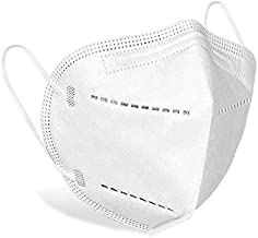 Disposable Face Mask, Mouth and Nose Safety Protection, 5-Layer Filter Barrier | Manufactured for and Sold Exclusively by DecoPro