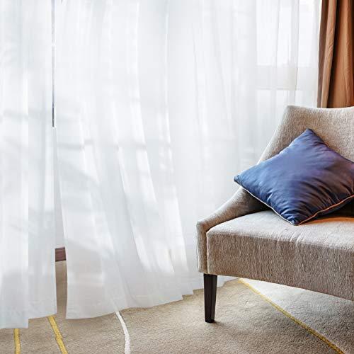 Bedsure レースカーテン 春夏 白 透けない UVカット 幅100cmx丈176cm 2枚組 遮熱 防音 外から見えにくい 目隠し ミラーレースカーテン 洗える