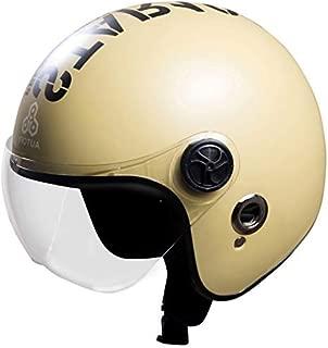 Autofy TROUPER Open Face Helmet (58cm - M, Desert Storm)