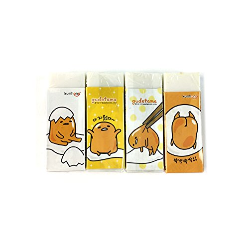 Gudetama Soft Premium Eraser School Supply Stationary : 4pcs 1 Set