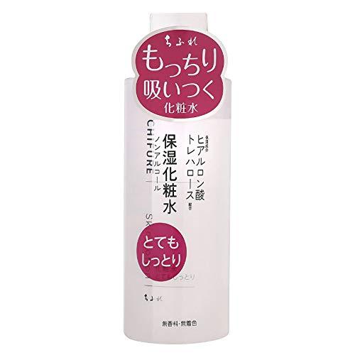ちふれ化粧水とてもしっとりタイプとてもしっとりタイプ(本体)180mL