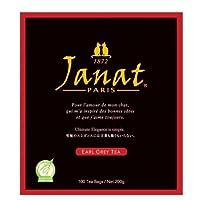 Janat(ジャンナッツ) ヘルテージシリーズ ティーバッグ アールグレイ 100P入り 3個
