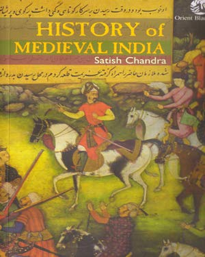 History of Medieval India Complete Book in English By Satish Chandra