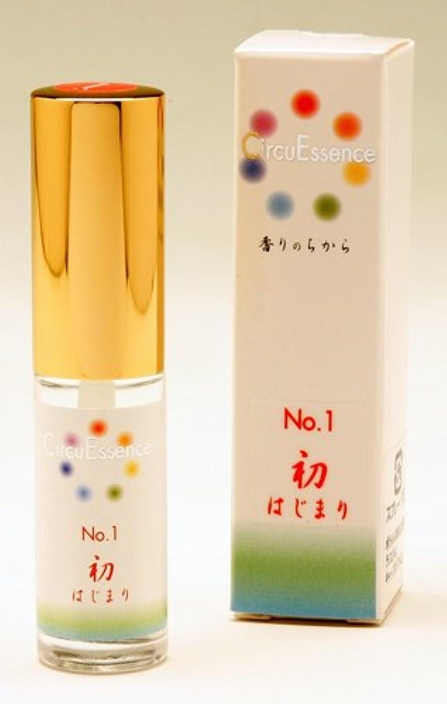 誰ペパーミント十代サーキュエッセンス No.1(初 はじまり)5ml