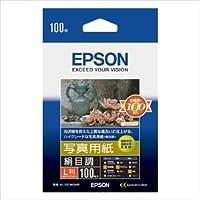 (業務用セット) エプソン EPSON純正プリンタ用紙 写真用紙(絹目調・フォトマット紙) KL100MSHR 100枚入 【×2セット】