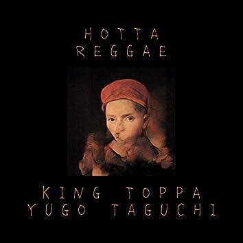 Hotta Reggae