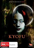 Kyofu [DVD] [Import]