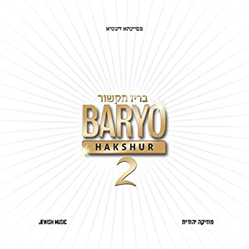 Baryo, Vol. 2