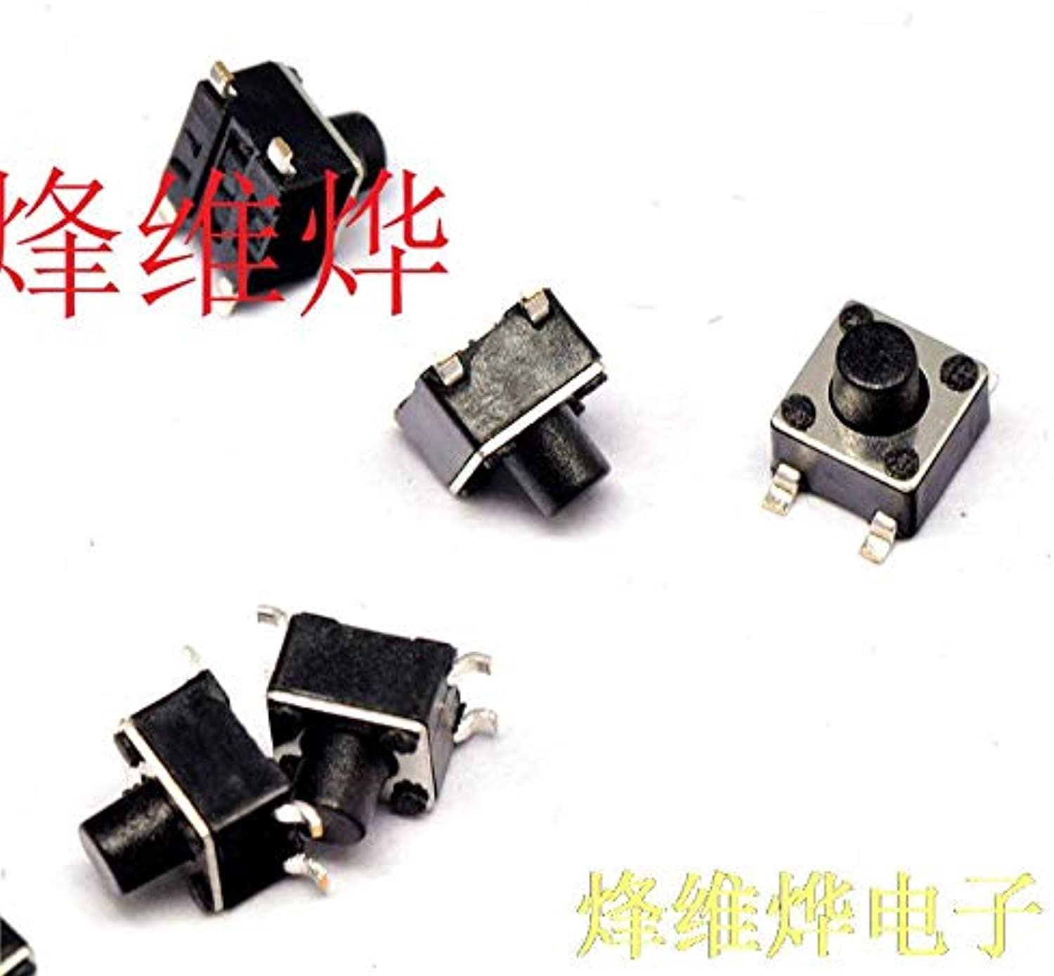 Small Switch 4.5  4.5  5MM SMD 4 feet Touch Switch Micro Switch Button Switch (500)