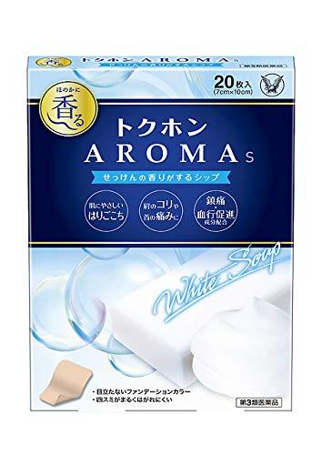 【第3類医薬品】トクホン Aroma S 20枚