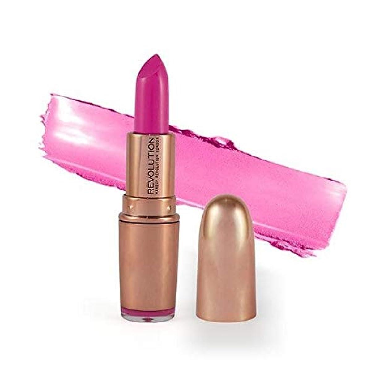 動ポンペイグリップ[Revolution ] 女の子の親友 - 革命は金の口紅をバラ - Revolution Rose Gold Lipstick - Girls Best Friend [並行輸入品]