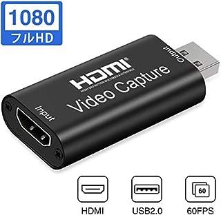 Allead HDMI キャプチャーボード ゲームキャプチャー ビデオキャプチャー 軽量小型 USB2.0対応 1080p30Hz 電源不要 PS4、XboxやNintendo Switch用 YouTube/Twitchなどにゲーム録画 実況 配信 ライブ会議用
