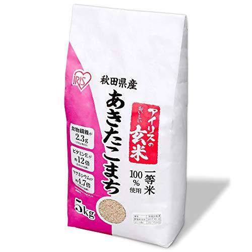 玄米 秋田県産 あきたこまち 5kg 平成30年産
