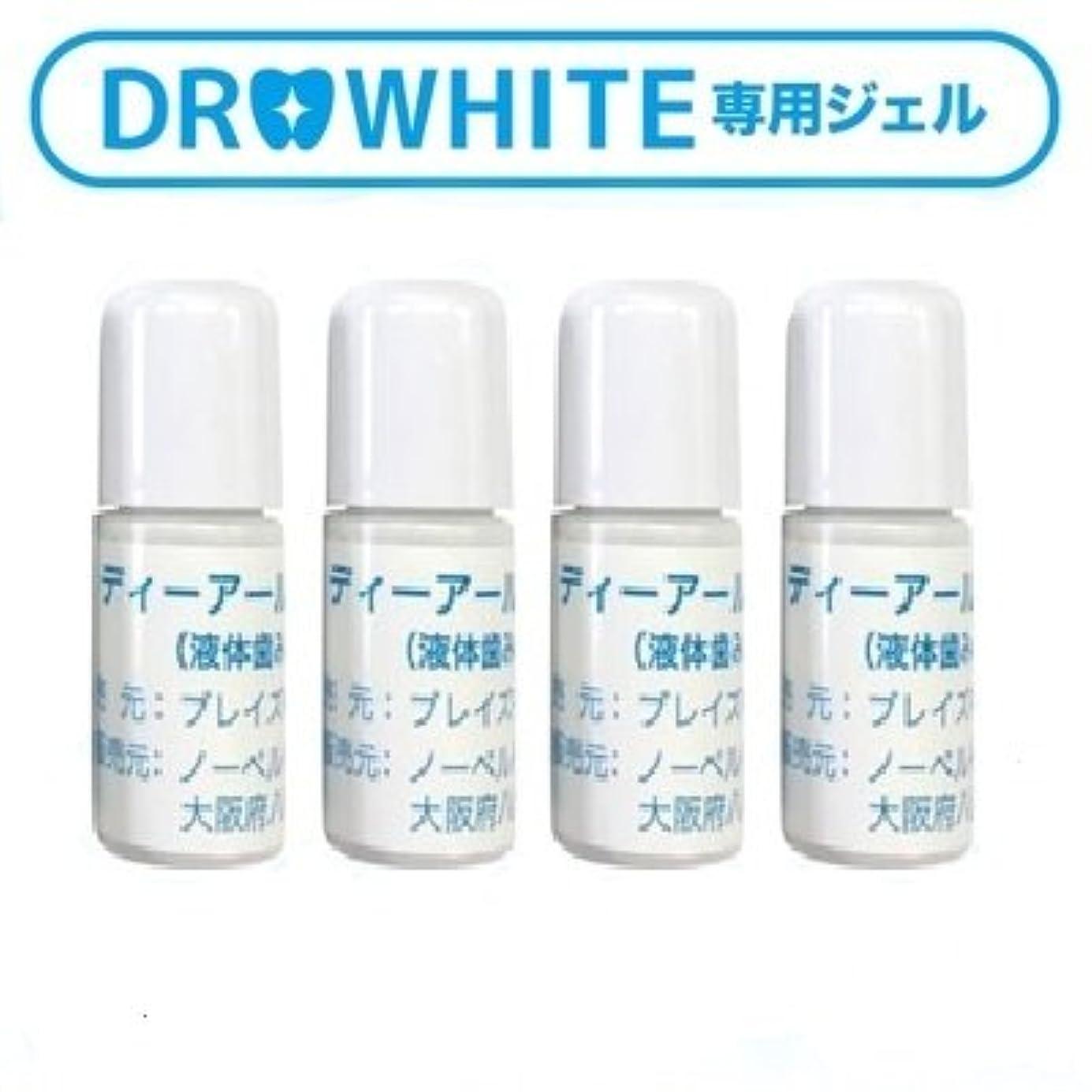 ダルセットジャンプする統計DR.WHITE(ドクターホワイト)用 液体歯みがき4本