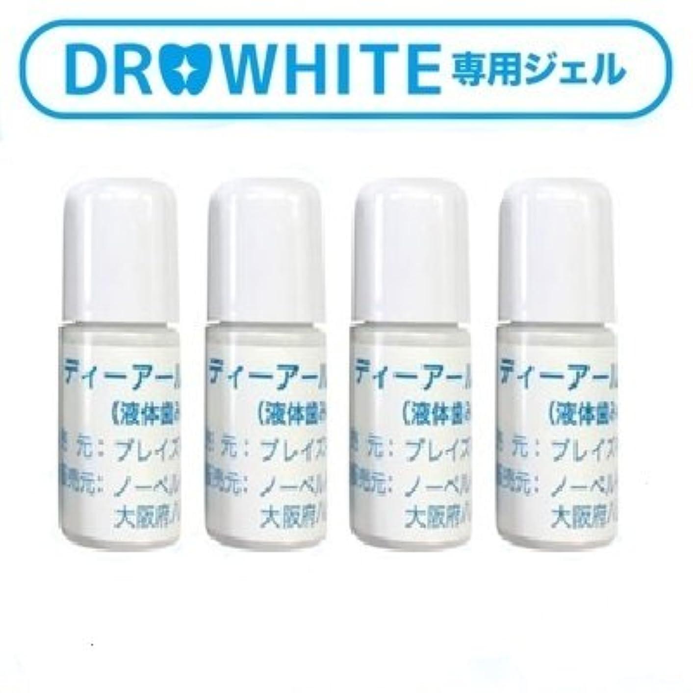 排出旅行者ディーラーDR.WHITE(ドクターホワイト)用 液体歯みがき4本