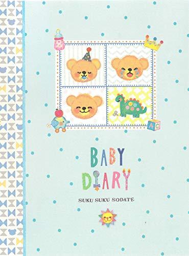 オリエンタルベリー 育児日記 アプチェカ ごきげんくるくるくまさん BD-6951