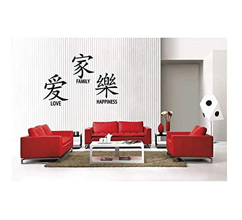 Letras De Kanji Amor Familiar Vinilo Feliz Vinilos Decorativos Chinos Etiqueta De Arte, Palabras Decoración Para El Hogar 22''W Para Cada Letra Kanji