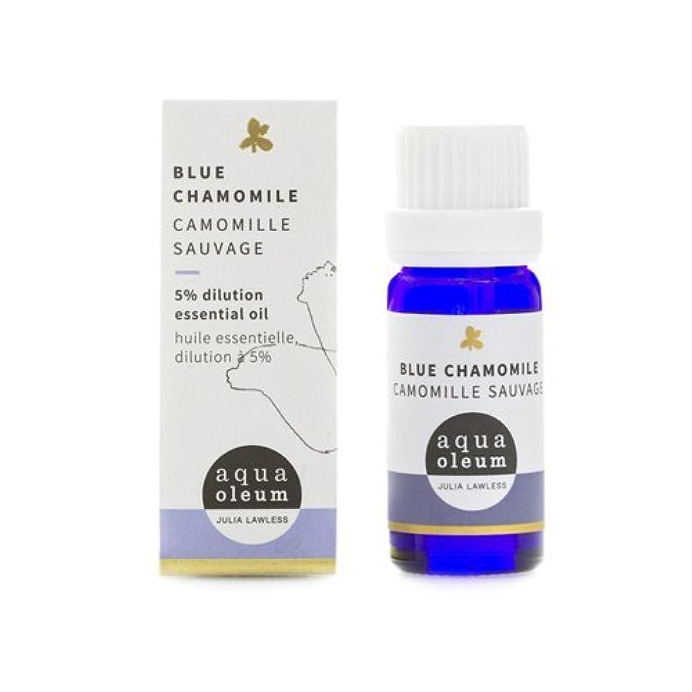 著者ささやきマスクアクアオレウム ブレンドオイル  ジャーマンカモミール 5%ココナッツオイル希釈  10ml(精油)