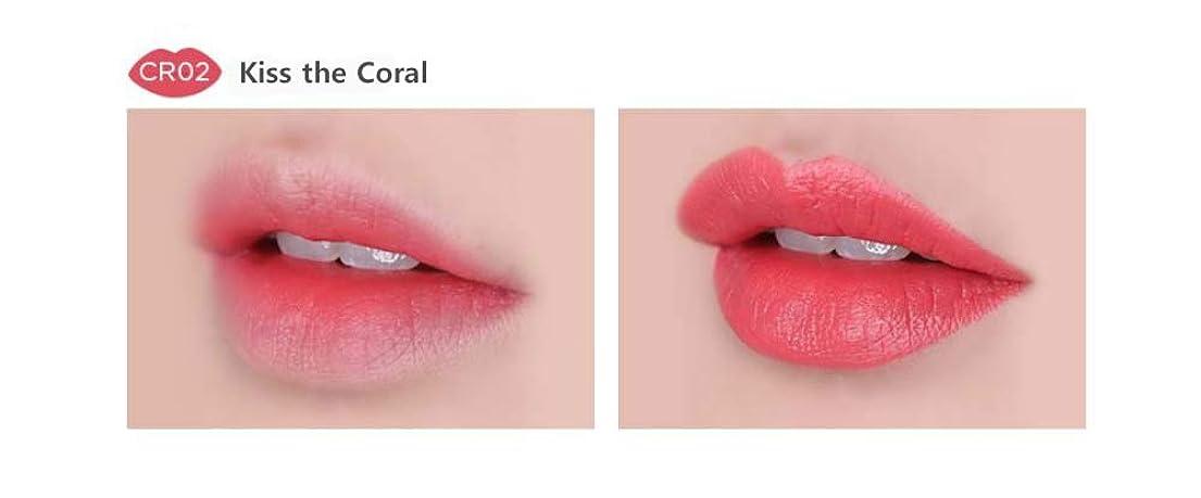 移住する振る非アクティブ[ザ?フェイスショップ] THE FACE SHOP [ルージュ サテン モイスチャー 3.6g] Rouge Satin Moisture 3.6g [海外直送品] (#CR02 - kiss the Coral)
