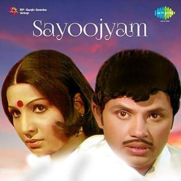Sayoojyam (Original Motion Picture Soundtrack)