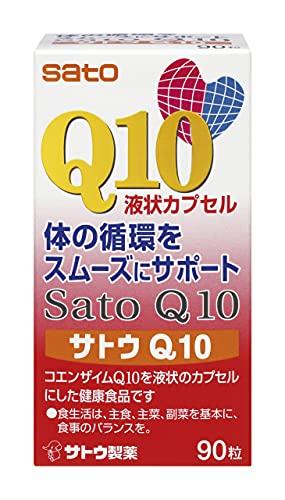 佐藤製薬 コエンザイムQ10 サトーQ10 90粒