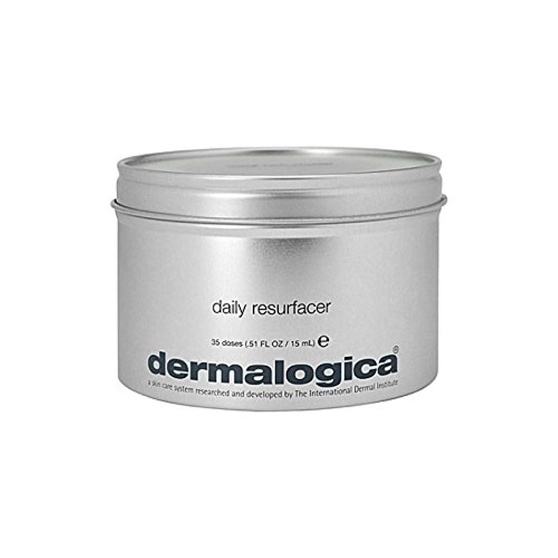 トラフマガジンウガンダダーマロジカ毎日の15ミリリットル x2 - Dermalogica Daily Resurfacer 15ml (Pack of 2) [並行輸入品]