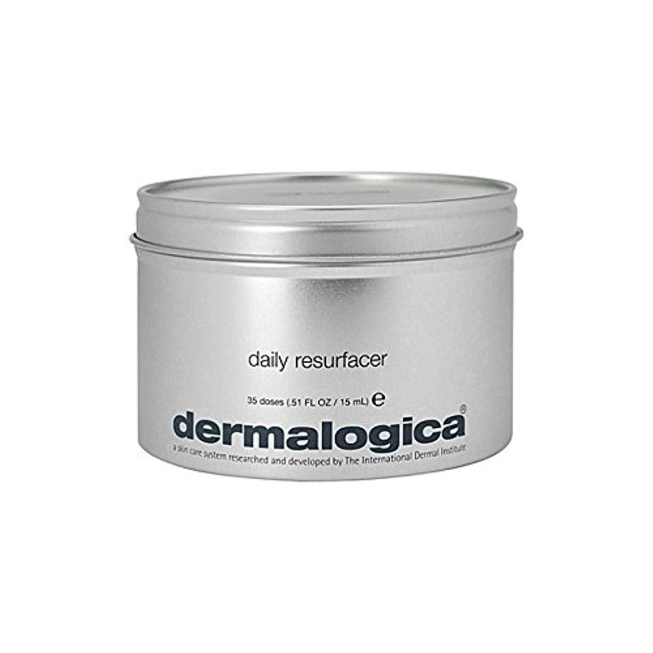 否定する拮抗ビザダーマロジカ毎日の15ミリリットル x2 - Dermalogica Daily Resurfacer 15ml (Pack of 2) [並行輸入品]