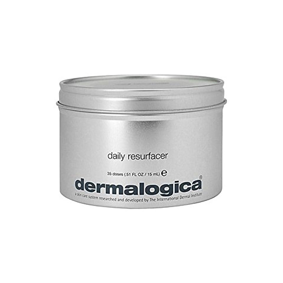 フルーツ前投薬講堂Dermalogica Daily Resurfacer 15ml (Pack of 6) - ダーマロジカ毎日の15ミリリットル x6 [並行輸入品]