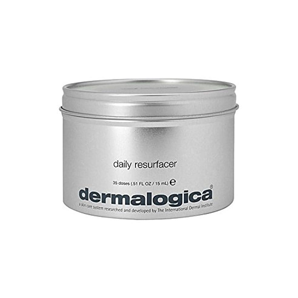 ダーマロジカ毎日の15ミリリットル x4 - Dermalogica Daily Resurfacer 15ml (Pack of 4) [並行輸入品]